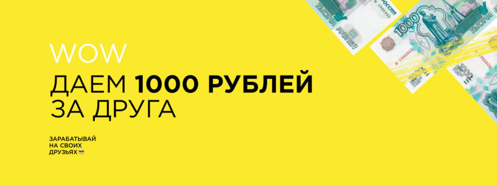 Акция для водителей Яндекс.Такси
