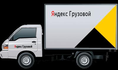 Яндекс Грузовой Hyundai Porter