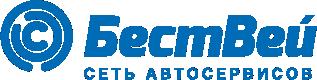 БестВей сеть автосервисов logo