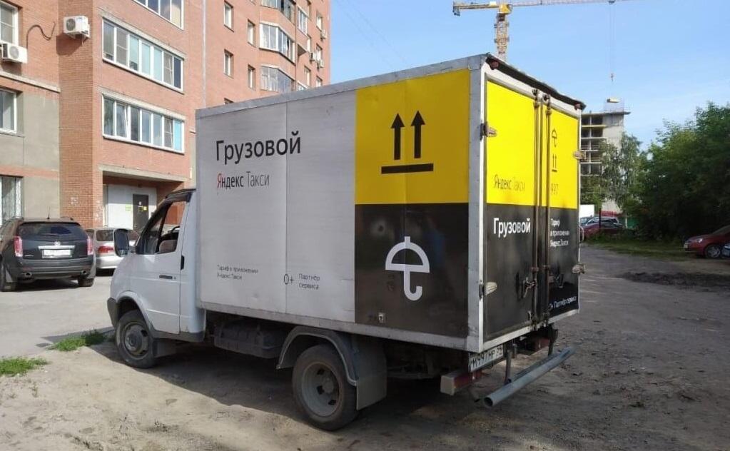 Газель в Грузовом тарифе Яндекс.Такси