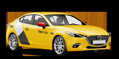 Mazda 3 Яндекс.Такси