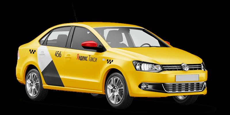 Volkswagen Polo Яндекс.Такси