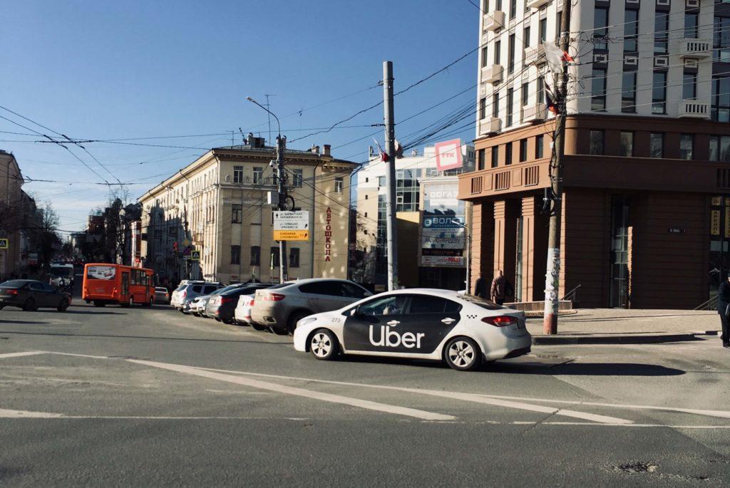 Подключение к Uber