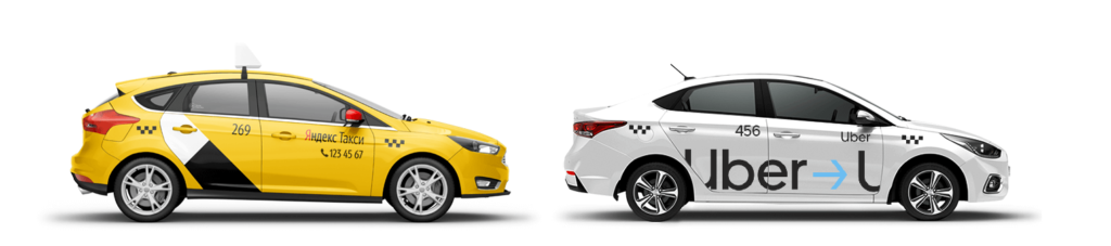 Брендинг под Яндекс.Такси и Uber