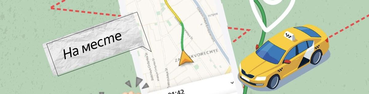 Водитель Яндекс.Такси в Оренбурге