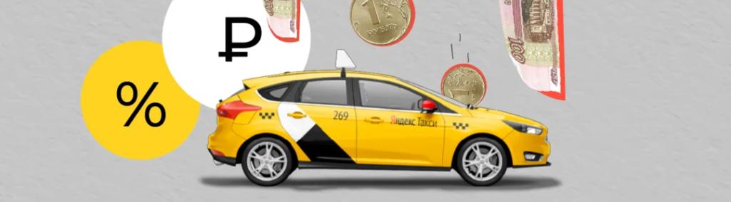 Снижение дохода и заказов в такси