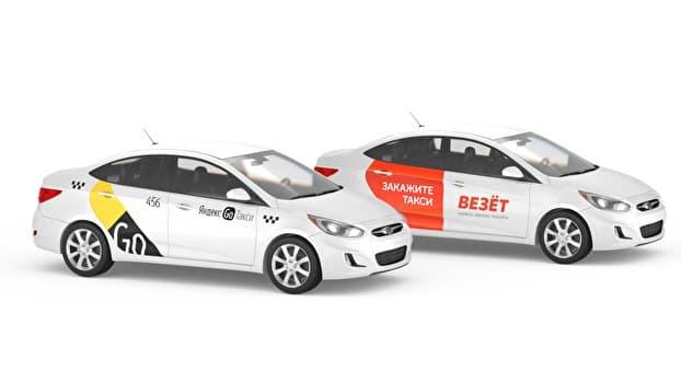 Водители Везет работают через Яндекс.Про